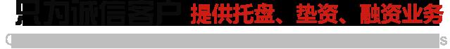 万博官网manbetx客户端登陆万博manbetx官网手机版